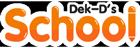 สอนลูกเขียนโปรแกรม by Dek-D กับ วิชาวิทยาการคำนวณ